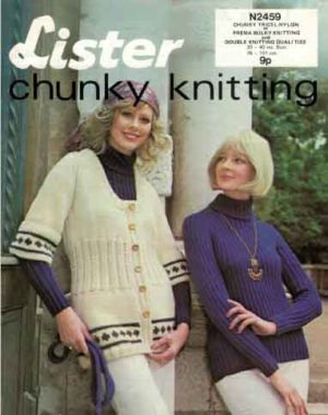Lister N2459 Lady's Jacket & Sweater in six sizes
