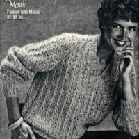 Studley 1175 - Ladies Mohair Sweater